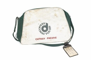 saco-discovery-tour-cathay-pacific